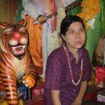 Guardian Tiger Spirit
